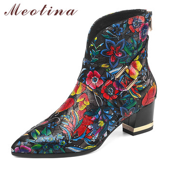 Meotina Autumn Ankle Boots Women Kid Suede Flower Thick High Heel Short Boots Mixed Colors Zipper Shoes Female Autumn Size 33-42
