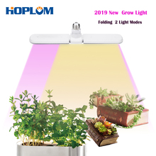 220V Deformable 75W E27 2 Modes Sunlike Full Spectrum & Red/Blue Plant Growing Lamp for Plants Seedling Grow