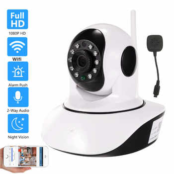 1080P IP Camera WIFI Wireless with Pan Tilt Baby Monitor Two Way Audio Motion Detection Onvif Home Security Surveillance Camera - DISCOUNT ITEM  29 OFF Security & Protection