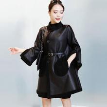 Женская облегающая куртка из искусственной овчины с воротником
