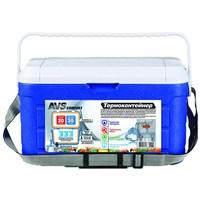 Refrigerador térmico do carro do recipiente avs IB 20|Geladeiras| |  -