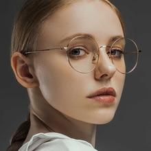 Ретро круглые металлические очки оправа анти синий светильник для женщин и мужчин прозрачные линзы оправа для очков при близорукости оптические очки