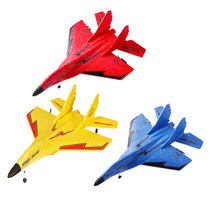 RC Airplane Epp-Foam Remote-Control 300-Meters Electric Beginner Flying-Distance RTF