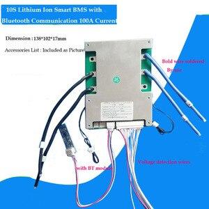 Image 2 - 10S 36V PCB lithium ionen elektrische roller Batterie smart 42V BMS mit PC software Management BMS UART kommunikation 100A