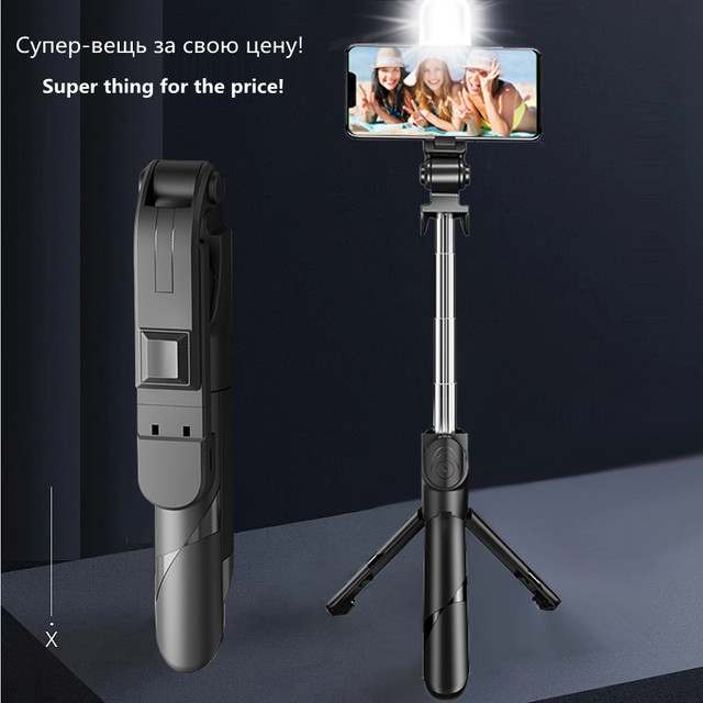2021 NEW Bluetooth Wireless Selfie Stick Mini Tripod Extendable Monopod with fill light Remote shutter For IOS Android phone 2