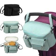 Детский Колясочный органайзер для мам, дорожные сумки, аксессуары для малышей, водонепроницаемые Бутылочки для молока, пеленки, подгузники, коляска, подвесная сумка