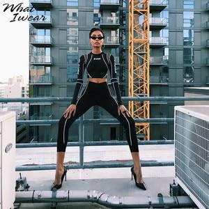 Image 4 - נשים שתי חתיכה להגדיר 2018 אימונית מזדמן כושר אופנה Slim סקסי גבוהה מותן מלא שרוול מלא אורך o צוואר מכתב
