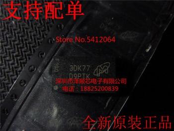 5PCS/LOT MT41K128M16JT-125:K D9PTK(I & C message)