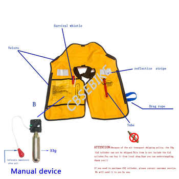Swiming Life Vest Fishing Life Jacket 5 Sec Manual Inflatable Top Rescue Vest 15kg Buoyancy kayak Women/man Life Jacket