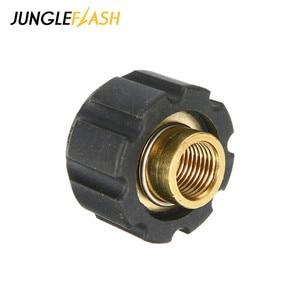 Image 4 - Adaptateur de Lance en mousse, outils de nettoyage polyvalents pour Karcher M22 HD, connecteur HDS, pièces de lave auto à pression, nettoyage à leau