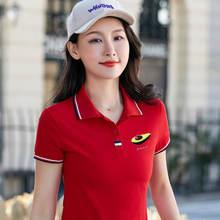 2020 летняя футболка с коротким рукавом для женщин 95% хлопок