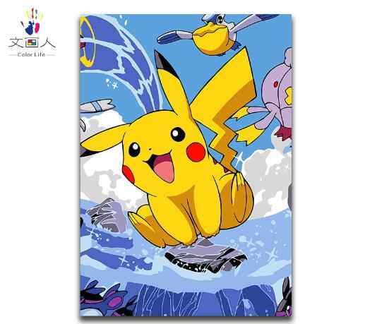 paint by number art painting by numbers anime Pikachu