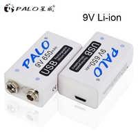PALO 650mAh 9V 6F22 li-ion batería recargable USB 9V Litio para multímetro micrófono juguete Control remoto KTV
