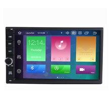 "Bonroad 7"" 2Din Android 10.0 Ram4G Rom64G/128G Universal Car Multimedia Player For Qashqai/ X Trail/hilux/k2 wifi gps radio vide"