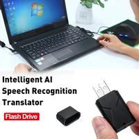 28 Language Meeting Smart USB ABS Voice Translator Portable Intelligent AI Speech Recognition Translator Microphone Sound Typing|Translator|Consumer Electronics -