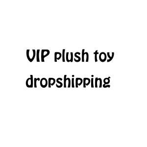 Image 1 - Shut up Smile Yellow Animal Dolls 20/35/45CM Cute Plush Toys Children Soft PP Cotton Kids As Birthday Christmas Gift