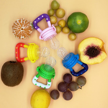 Baby Silicone Pacifier Fruit and Vegetable Bite Soothing Pacifier Baby