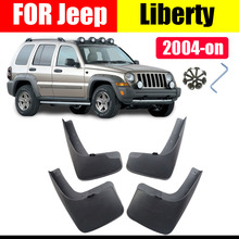 mud flaps For Jeep Liberty Mudguards Fender Liberty Mud flap Splash Guard Fenders Accessories auto styline Front Rear 4 PCS l is for liberty