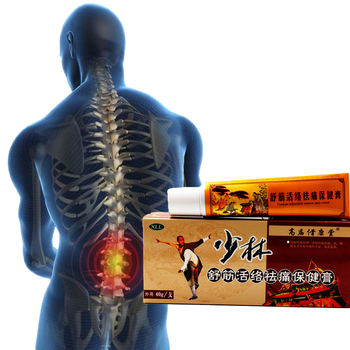 1pc Chinese Herbal Ointment for Rheumatoid Arthritis Joint Pain Back Pain Relief Analgesic Frozen Shoulder Relieve Health Care ophax relief pain ointment analgesic cream muscle pain relief sports joint shoulder pain analgesic balm medicine health products