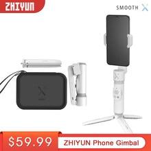 Zhiyun suave x selfie vara cardan ajustável estabilizador de mão para o telefone xiaomi redmi huawei samsung iphone