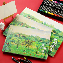 Oil Pastels Painting Book Chalk Crayon Special Paper A4/8K Watercolor Detachable Student Childrens Art Supplies