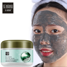 SENANA Collagen Bubble Mask Mud Whitening Moisturizing Control-oil Deep Cleansing Blackhead Acne Nourish Firming Skin Care 100g