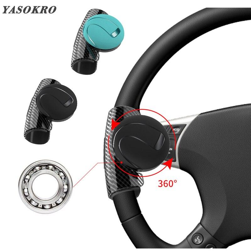 Manivela giratória para volante, potência automotiva, botão giratório, controle de mão, bola, reforço, bola