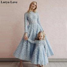 Небесно Голубые Выпускные платья для мамы и дочки вечерние мусульманские
