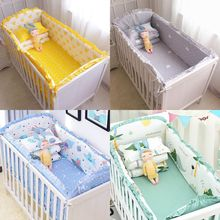 5pcs Cotton Baby Bedding Set Washable Universe Design Toddler Crib Bumper Bed Sheet Pillowcase