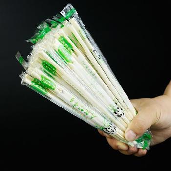 20 par jednorazowe drewniane pałeczki przenośne chińskie bambusowe owinięte pałeczki do jedzenia japońska restauracja zastawa stołowa gadżety kuchenne tanie i dobre opinie XINCHEN CN (pochodzenie) Drewna