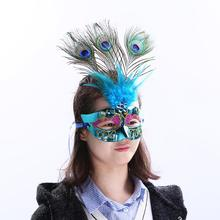 Venetian Mask With Feather Plastic Masquerade Mask For Adults Party Mask Anonymous Mask Half Face Ball Party Mask Party Supplies цена