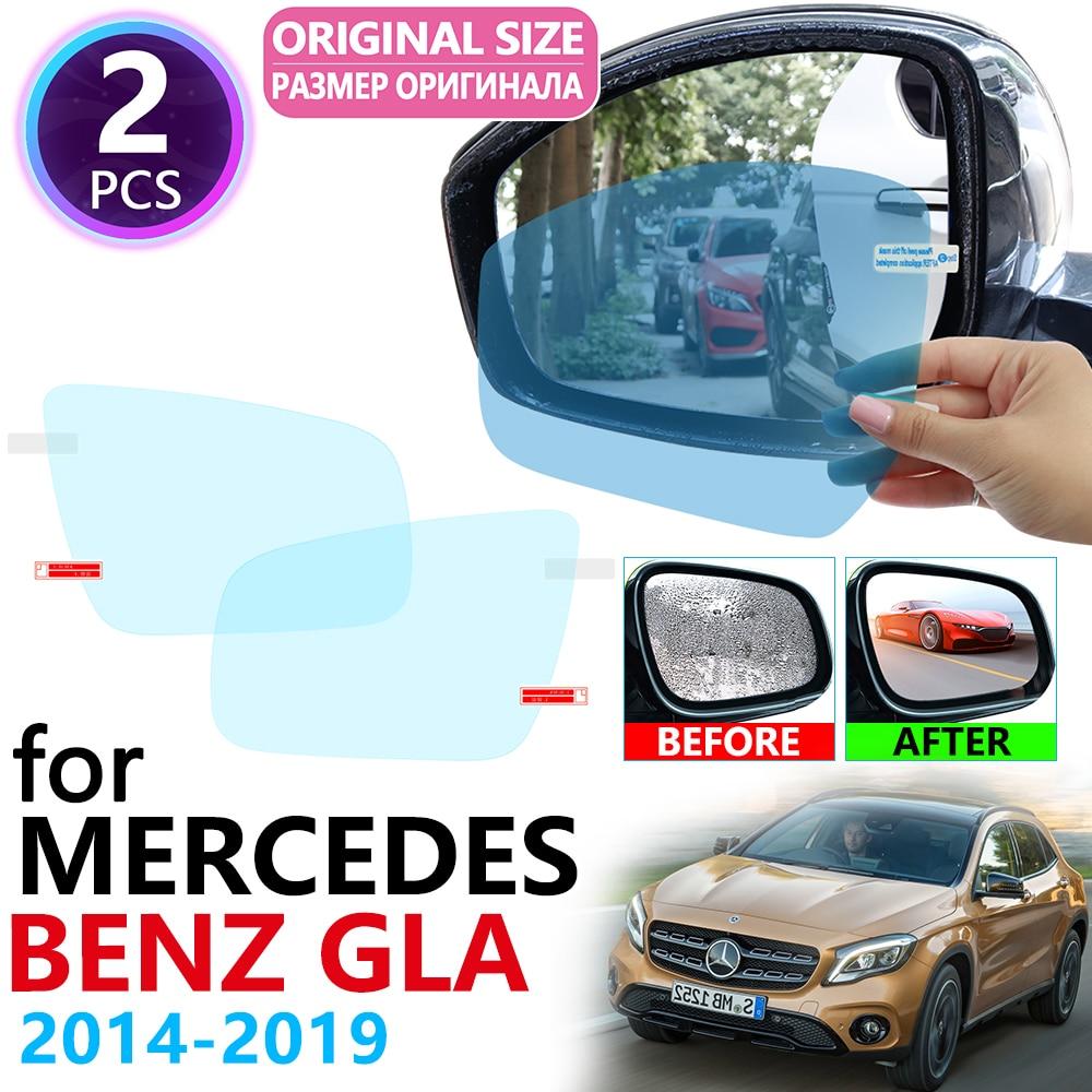 Mercedes Benz CLA Class C117 2014-2019 Car Cover 250 4Matic 45 AMG