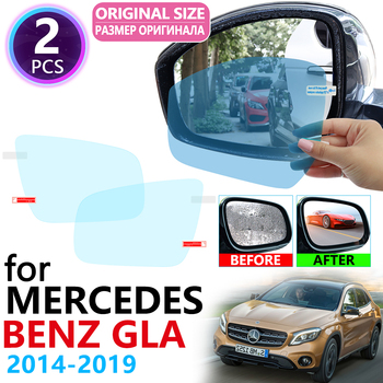 for Mercedes Benz GLA X156 GLA180 GLA200 GLA220 GLA250 200 220 250 220d AMG Full Cover Rearview Mirror Anti Fog Film Accessories image
