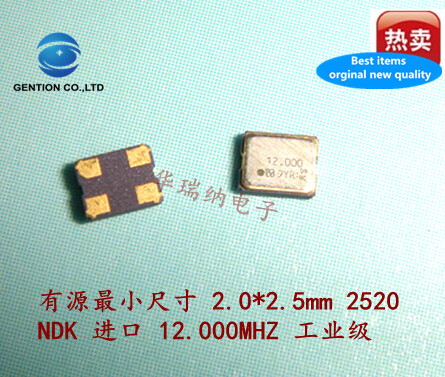 5pcs 100% New And Orginal 2025 2520 Active SMD Crystal 12M 12MHZ 12.000MHZ NDK Imported 1.8V
