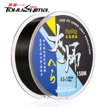 TOKUSHIma Master 150 M Fishing Line Sea Fishing Rod Fishing Line Strong Tension Fish Wire Green Nylon Thread Strands(China)