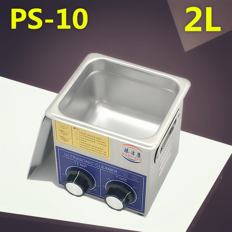 PS-10 Ultrasonic Cleaning Machine 2L Glasses Jewelry Watch Electronic Injector Nozzle Cleaner