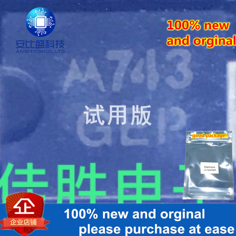 20pcs 100% New And Orginal 1SMC16AT3 United States DO214AB Silk-screen GEP