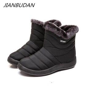 Image 2 - JIANBUDAN 캐주얼 스노우 부츠 여성 겨울 플러시 따뜻한 큰 크기 코 튼 부츠 방수 두꺼운 따뜻한 장화 봉 제 신발 35 43