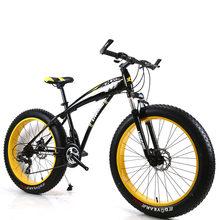 Ücretsiz teslimat 26 inç kar araci dağ bisiklet geniş lastikler disk frenler şok emme bisiklet öğrenci desteği