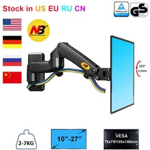 "NB North Bayou F150 17"" 27"" Full Motion Monitor Wall Mount TV Wall Bracket Stand with Adjustable Gas Spring LED LCD Moniter Arm"