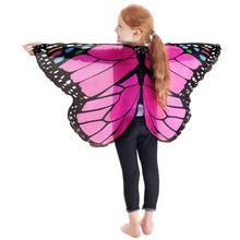 Kkwl borboleta manto com alças de ombro gradiente cor asas borboleta design xale para o feriado crianças decoração traje acessórios