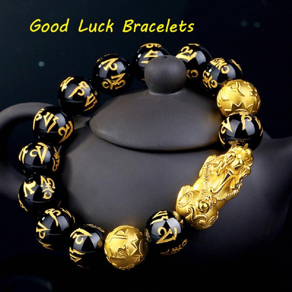 Браслет фэн-шуй из обсидиана с камнями и бусинами для мужчин и женщин, украшение под золото, черный, пиксиу, богатство и удачу, для женщин и му...