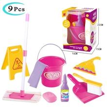 Детский имитирующий мини-инструмент для очистки, делая вид, что чистят игрушки, ролевые игры электронный игрушечный пылесос, метла, ведро, вакуумные игрушки