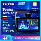 TEYES CC2 For Nissan...