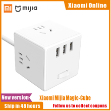 Original Xiaomi Mijia Magic Cube 2 In 1 USB Charger Power Strip Adapter 6พอร์ตSocket Converterพื้นที่ประหยัดพลังงานปลั๊กOutlet