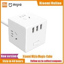 オリジナルxiaomi mijiaマジックキューブ2で1 usb充電器電源タップアダプタ6ポートソケットコンバータスペース省ソケットプラグコンセント