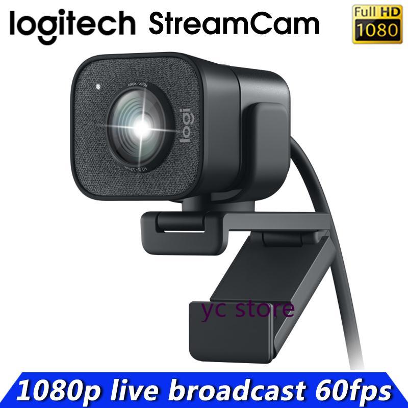 Оригинальная веб-камера Logitech 1080P StreamCam 60fps потоковая веб-камера со встроенным микрофоном