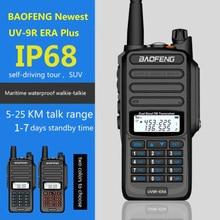 IP68 Водонепроницаемая рация дальность действия 25 км baofeng uv-9r ERA plus cb ham Радио hf приемопередатчик UHF VHF радиостанция