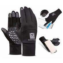 Мотоциклетные перчатки зимние кожаные водонепроницаемые с сенсорным экраном термальные противоскользящие и противоскользящие мотоциклетные перчатки для автомобиля стиль s m l xl