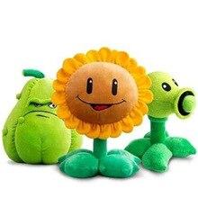 Peluche en forme de fleur de soleil pour enfants, 30cm, jouet en peluche doux, plante contre Zombies, pour bébés